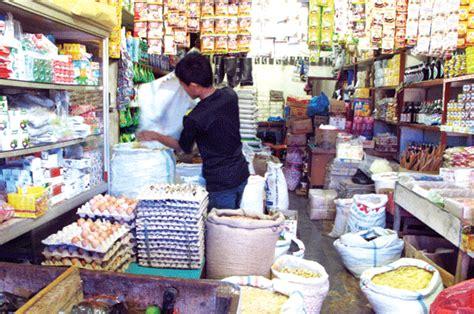 Rak Warung Sembako peluang usaha rumahan toko sembako dan kunci suksesnya