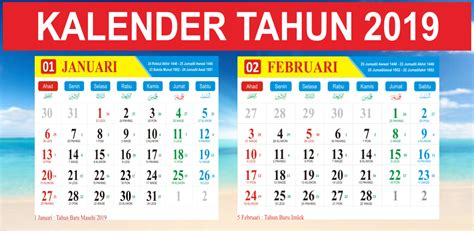 kalender indonesia  apk latest version   android devices