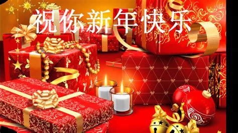 merry christmas  mandarin chinese youtube
