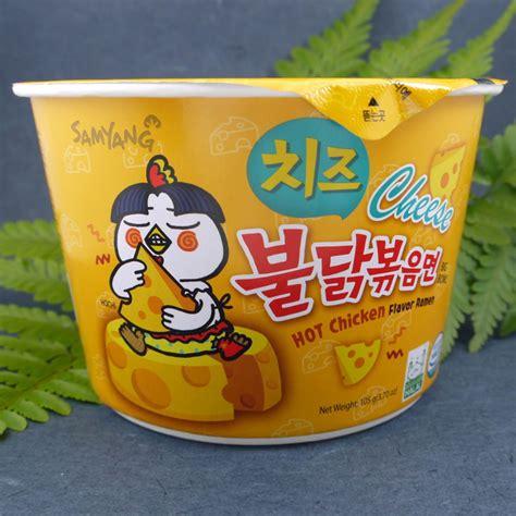 Samyang Cheese Korea Ramyun ramen noodlist samyang chicken flavor ramen cheese