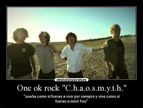 imágenes de one ok rock one ok rock quot c h a o s m y t h quot desmotivaciones