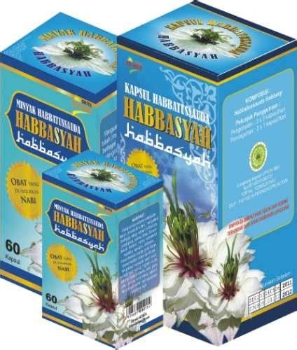 Kapsul Spirulina Vicomas al fath herbal kapsul minyak habbatussauda