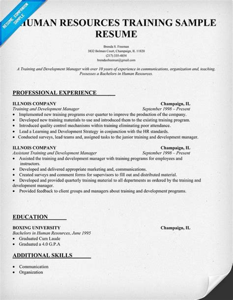 Resume Format Of Hr Trainer Human Resources Resume And Resume Exles On