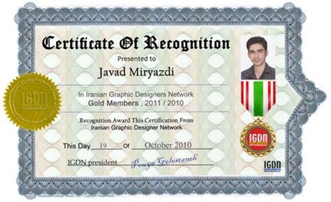 graphic design certificate las vegas طراح گرافیک عکاس شبکه طراحان گرافیک ایران