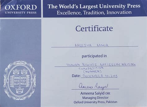Oxford Executive Mba Requirements by Oxford Essay Oxford Said Mba Essay Tips Deadlines General