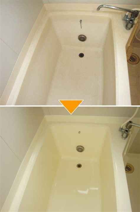 bathtub repair singapore 強耐水浴槽塗装ハイレジシステム施工例 耐久性を飛躍的に延ばしました