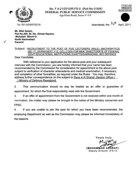 Reference Letter For Chemistry Bilal Documents