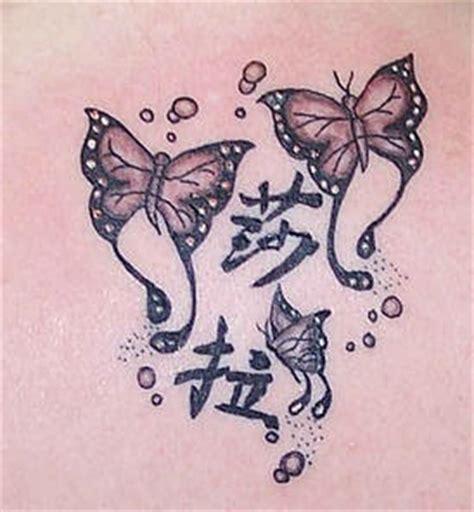 butterfly kanji tattoo butterfly kanji tattoo tattooimages biz