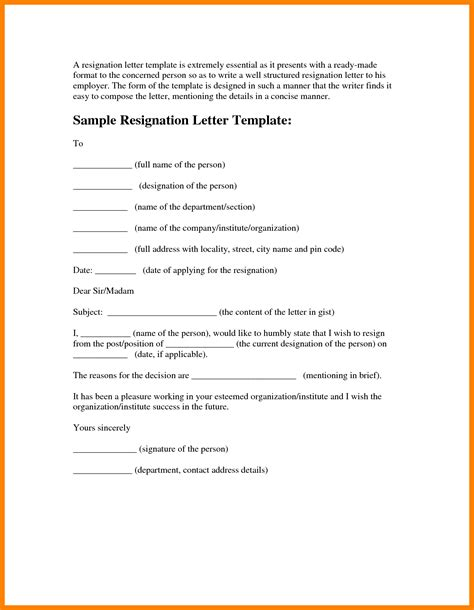 fill in template resignation letter fill in the blank template for