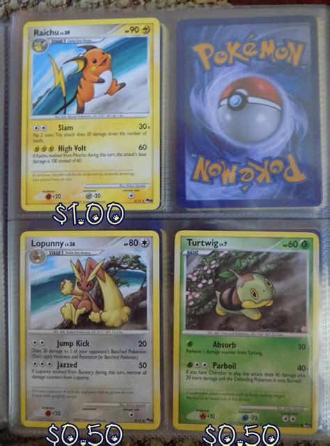 Sell Electronic Gift Card - selling pokemon cards set1 by kat skittychu on deviantart