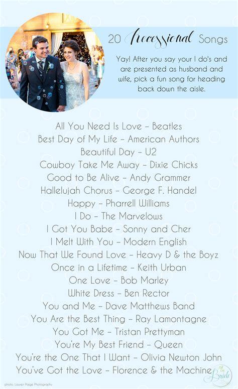 songs extraordinary wedding recessional songs