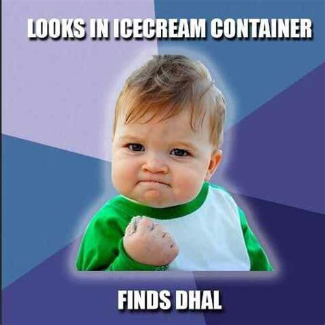 Desi Meme - welcome to memespp com