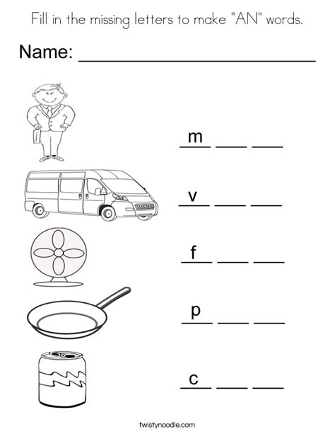 make a coloring page with words fill in the missing letters to make quot an quot words coloring
