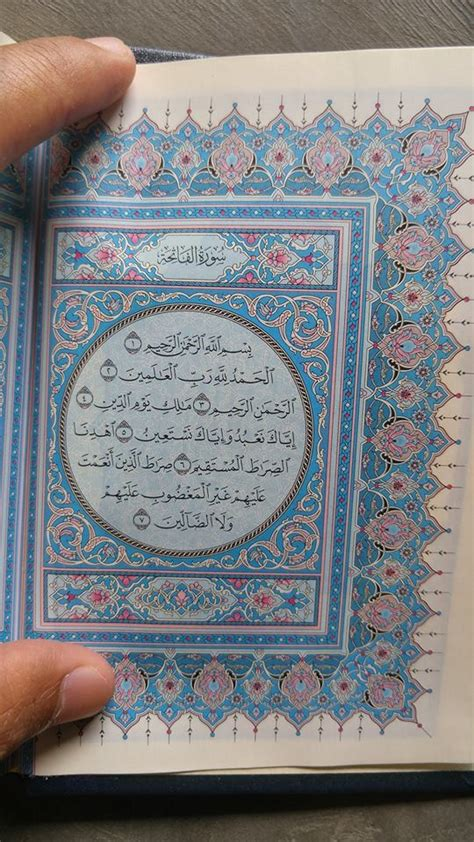 Al Quran Mushaf Mesir Ukuran B6 by Al Qur An Mushaf Asli Madinah Ukuran A6 Toko Muslim Title