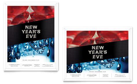 new year marketing ideas new year s marketing posters invitations