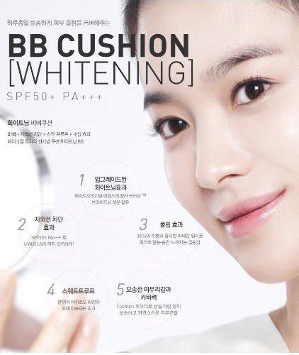 Laneige Bb Cushion Whitening No 21 laneige bb cushion whitening spf50 pa no 21 natureal