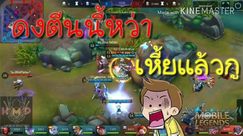 mobile legend ranking mobile legends ranking present quot คาร quot คร งแรกเลย ก