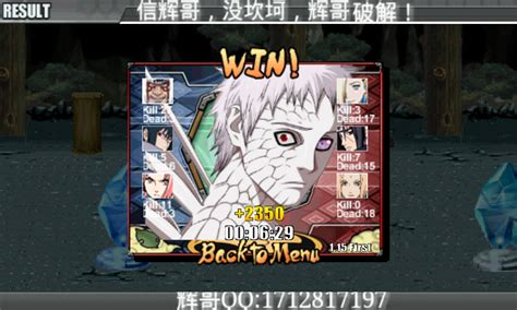 download game naruto senki mod cina download naruto senki v1 15first mod chinese japanese
