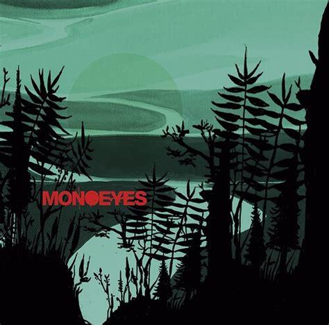 monoeyes free throw 歌詞 ilyrics buzz