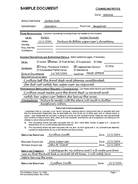 fmla form fmla forms you need to take leave from your fmla