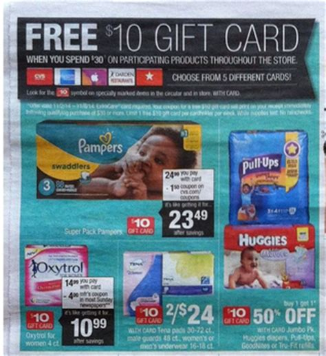 Cvs American Express Gift Cards - free 10 gift card to cvs american express itunes darden restaurants or macy s