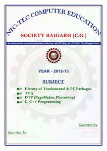 welcome to nic tec computer education society front page