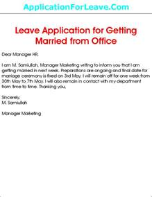 leave application for my own marriage ceremony