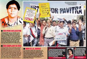 'Justice for Pavitra!': Kejriwal's AAP demands ...