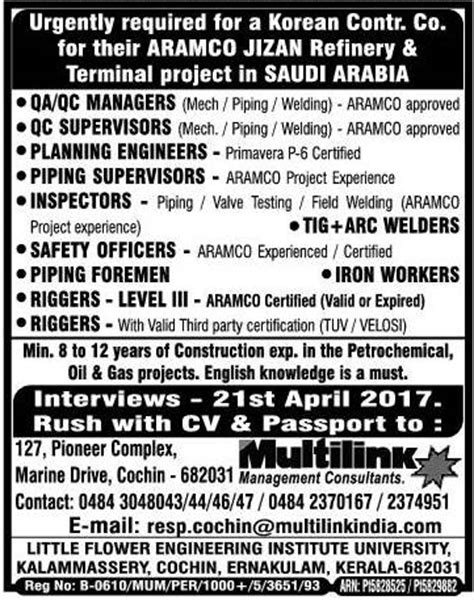Mba Salary In Bahrain by Aramco Jizan Refinery For Korean Contracting Co