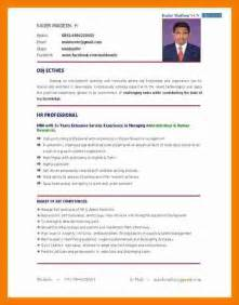 6 professional cv format pdf resume holder