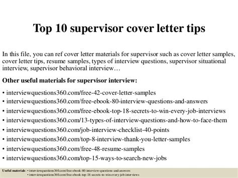 cover letter for promotion to supervisor top 10 supervisor cover letter tips