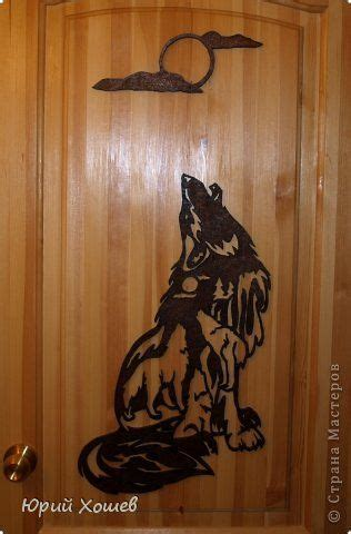 chainsaw pattern welding 211 best wolf silhouettes vectors clipart svg
