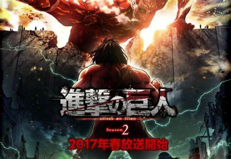 Libreria Ge Tt - trailer de ataque a los titanes segunda temporada