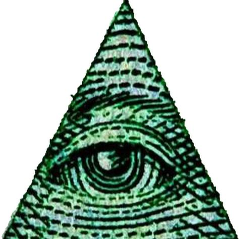 illuminati and the illuminati