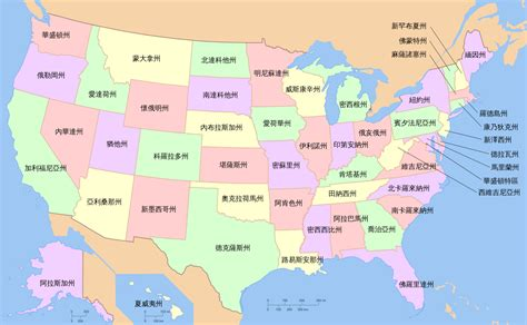 maps of the usa file map of usa with state names zh hant svg wikimedia