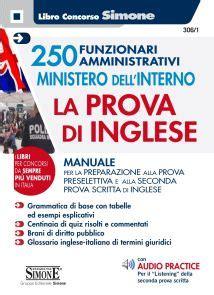 ministero dell interno in inglese concorsi 250 funzionari amministrativi ministero dell