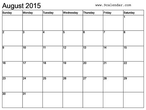 Microsoft Word 2015 Monthly Calendar Template Printable Monthly Calendar Template Microsoft Word