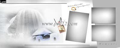 Weva Wedding Album Design by Photoshop Backgrounds 48 Page Karizma Album Design 20