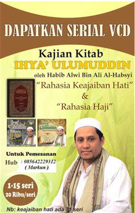 download ceramah kang ibing sholat 5 waktu mp3 vcd kajian ihya ulumuddin download mp3