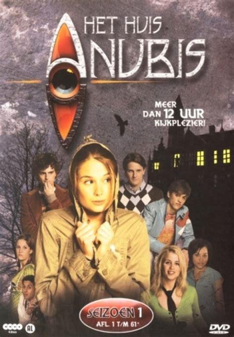het huis anubis gemiste afleveringen bol huis anubis het seizoen 1 deel1 dvd loek