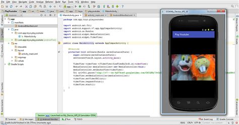 android videoview tutorial how to play in android studio 1 5