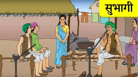 themes of god lives in the panch subhagi part 1 of 2 hindi story by munshi premchand