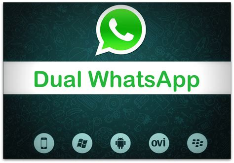 whatsapp android mobile dual whatsapp trick 2016 run 2 whatsapp in 1 phone