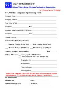 Corporate Sponsorship Template best photos of event sponsorship form template corporate