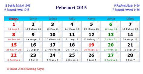 Iphone 6 Kucing Imlek China kalender februari 2015 indonesia dan hari peringatan