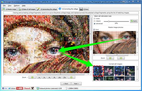 photo maker tweak correct elements of your photo collage