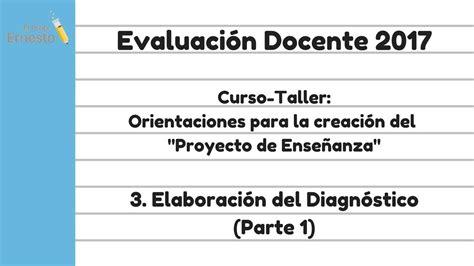 modelo de prueba de evaluacion docente 2016 del ecuador 3 elaboraci 243 n del diagn 243 stico evaluaci 243 n del desempe 241 o
