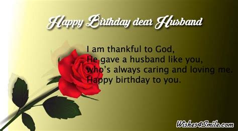 Wishing A Husband A Happy Birthday Happy Birthday Wishes For Husband Wishes4smile