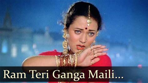 all songs of ram teri ganga maili ram teri ganga maili song ram teri ganga maili lata