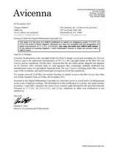 Authorization Letter Act Behalf authorization letter act behalf example authorization